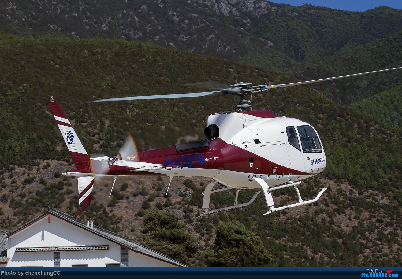 Re:[原创]【shuttlesky】玉龙山畔311! CHANGFEI Z11M-100 B-7076 丽江直升机观光机场