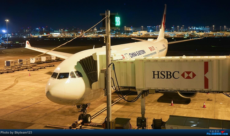 Re:[原创]《Simon游记》第六季第四集 MU778&MU5731 SYD-KMG-CAN 东航洲际A330经济舱与昆明机场转机体验的详细测评 性价比超群的旅程