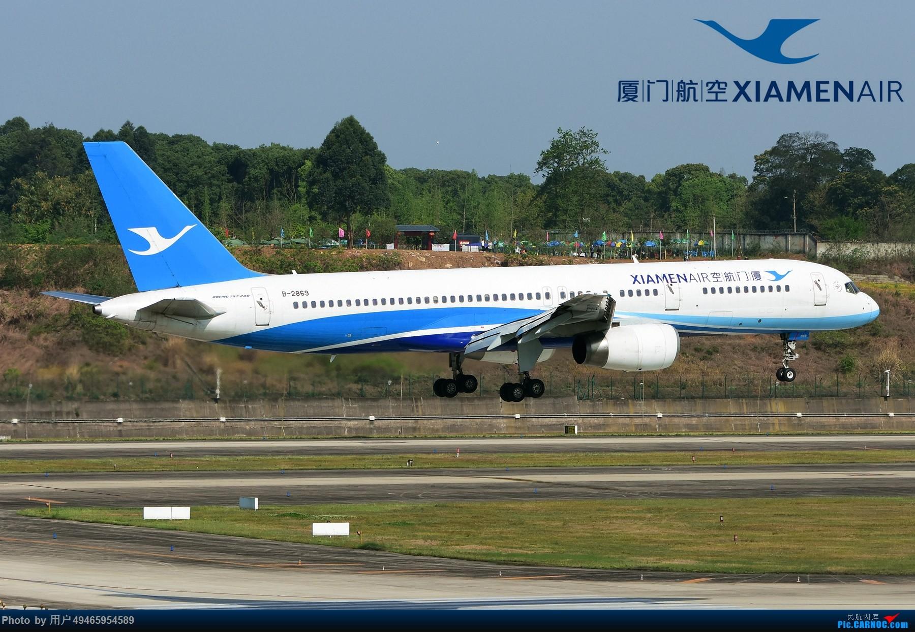 [原创]再行CTU,常规货    中国成都双流国际机场
