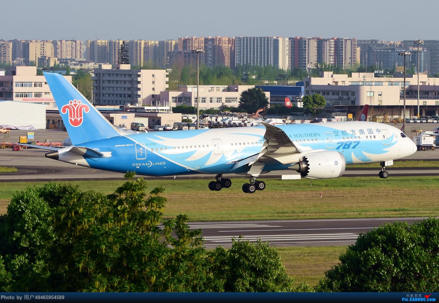 Re:[原创]再行CTU,常规货    中国成都双流国际机场