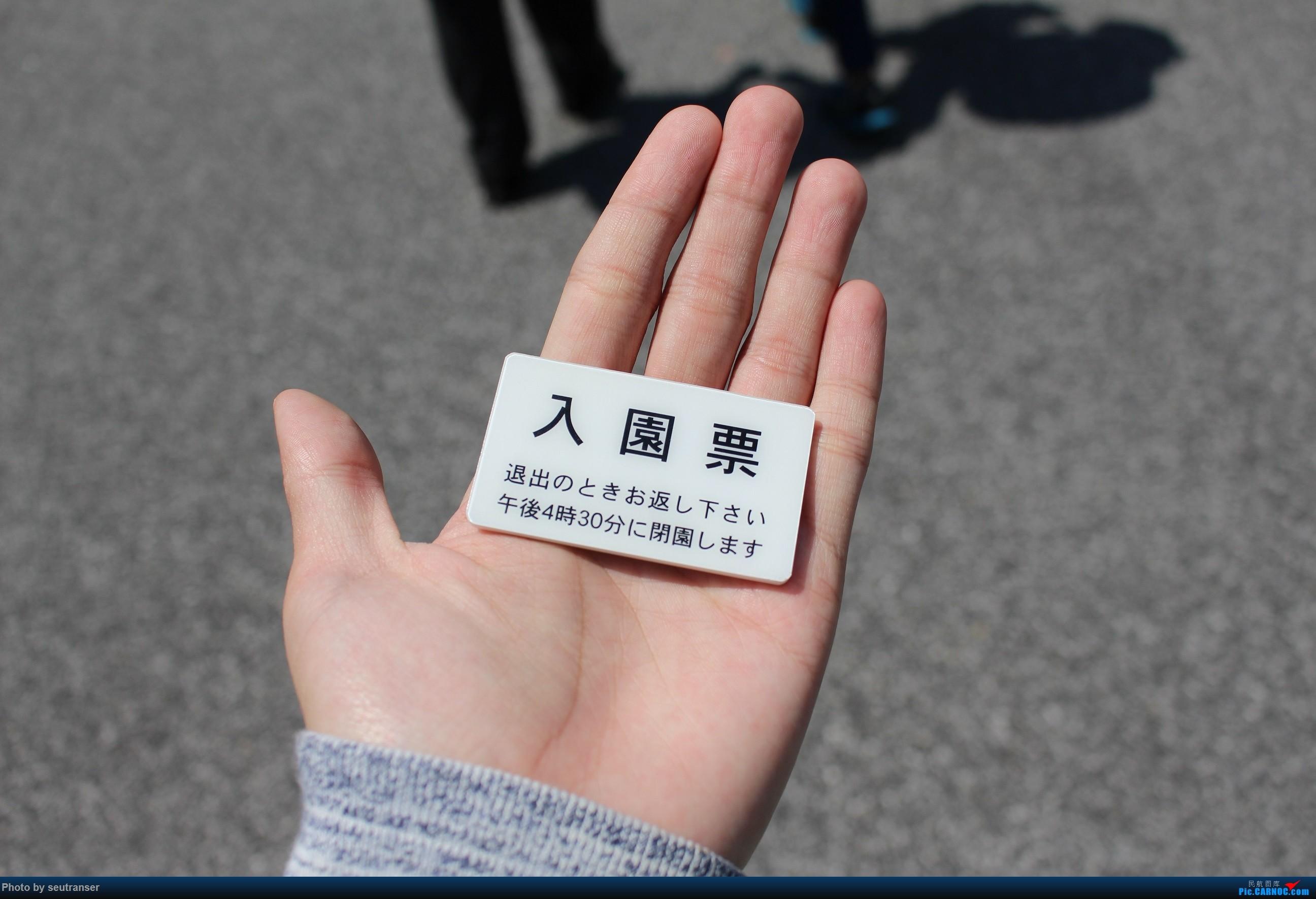 Re:[原创]迟到一年的游记,记第一次出国游—日本 东航往返+ANA国内线