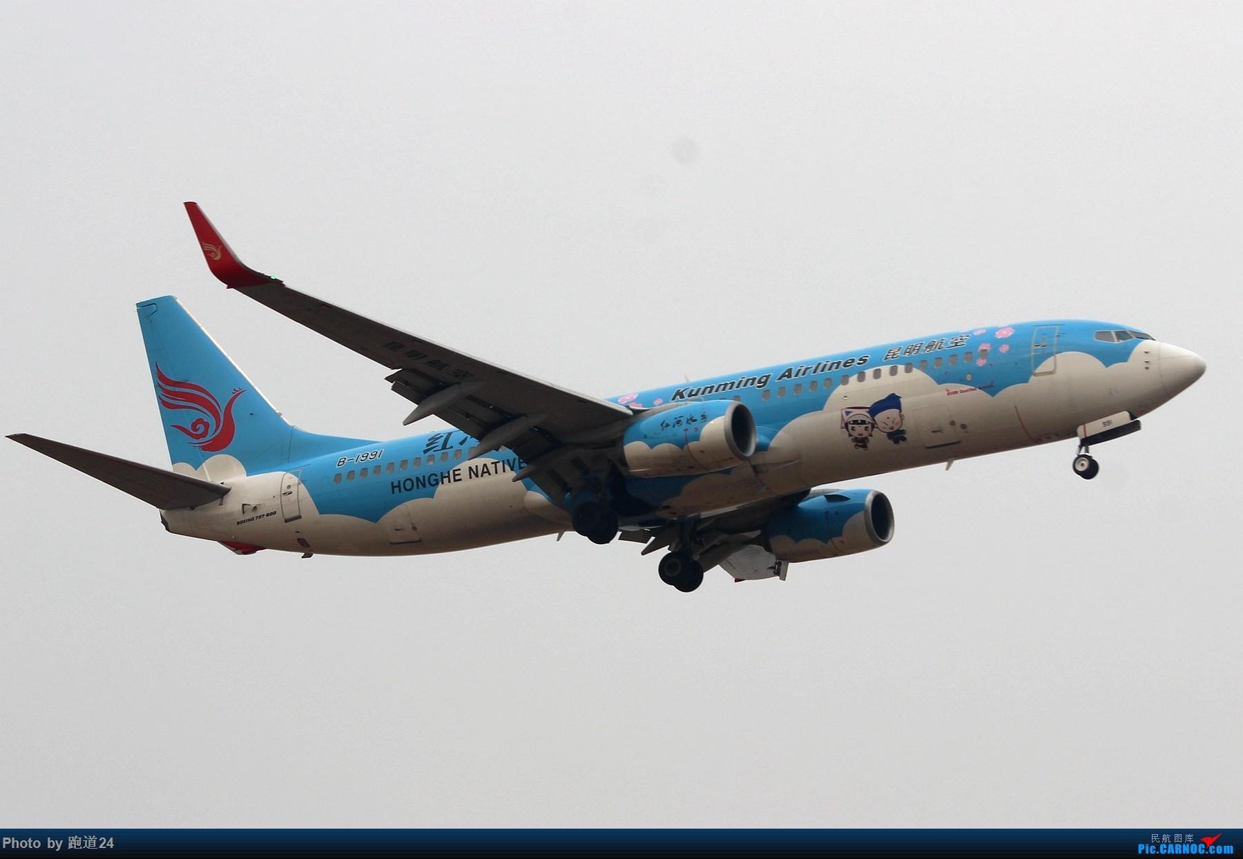 Re:[原创]3月2日CTU拍机[国航748 东方73M 红河水乡等] BOEING 737-800 B-1991 中国成都双流国际机场
