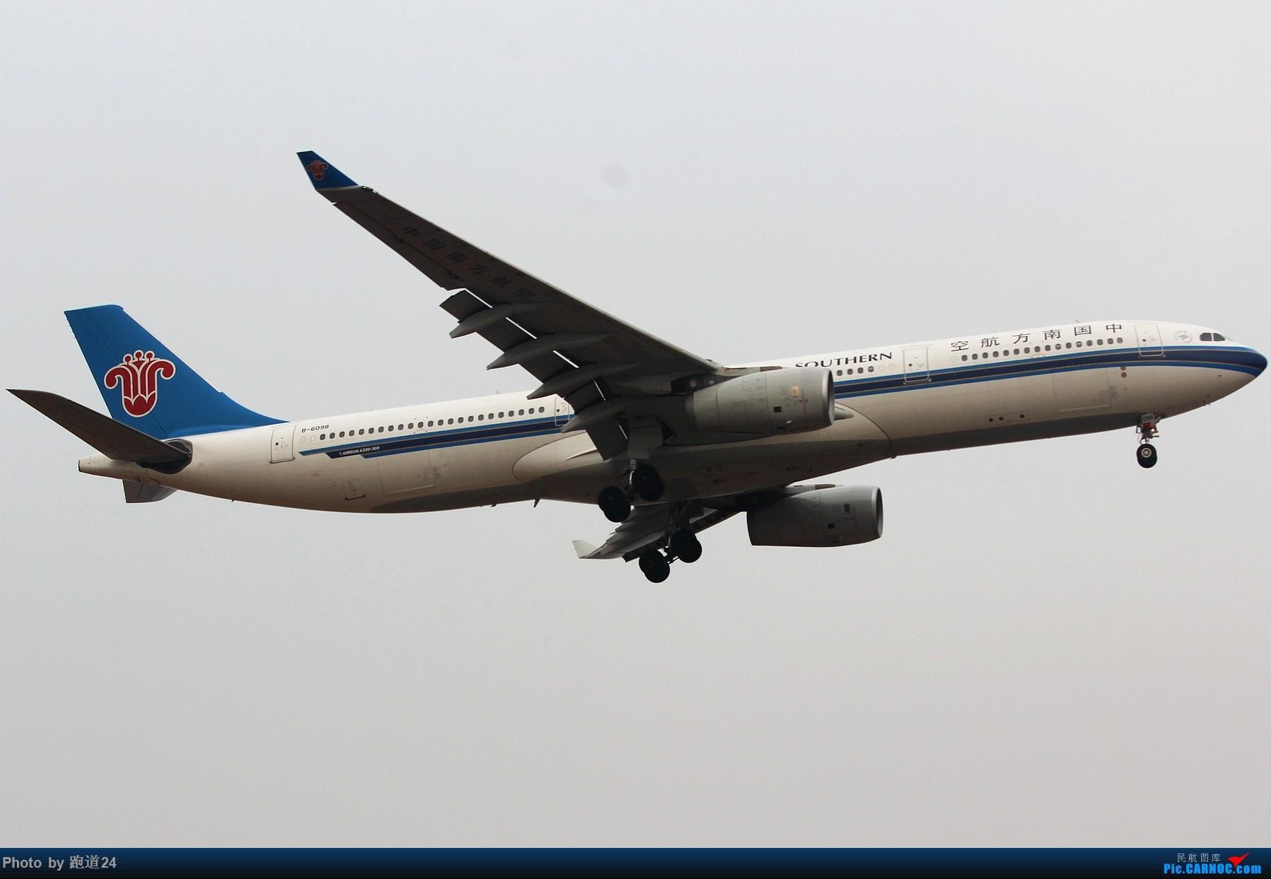 Re:[原创]3月2日CTU拍机[国航748 东方73M 红河水乡等] AIRBUS A330-300 B-6098 中国成都双流国际机场
