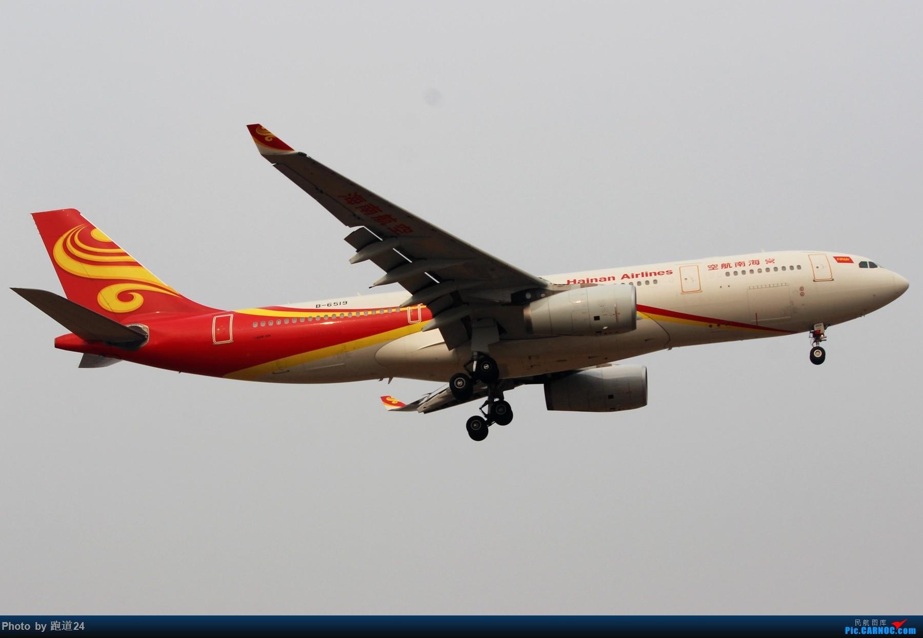 Re:[原创]3月2日CTU拍机[国航748 东方73M 红河水乡等] AIRBUS A330-200 B-6519 中国成都双流国际机场