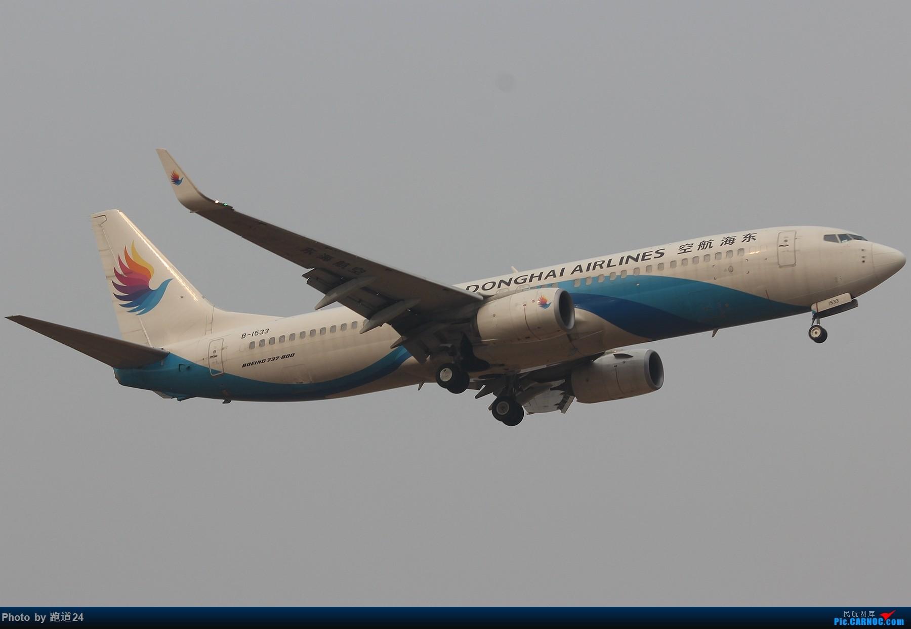 Re:[原创]3月2日CTU拍机[国航748 东方73M 红河水乡等] BOEING 737-800 B-1533 中国成都双流国际机场