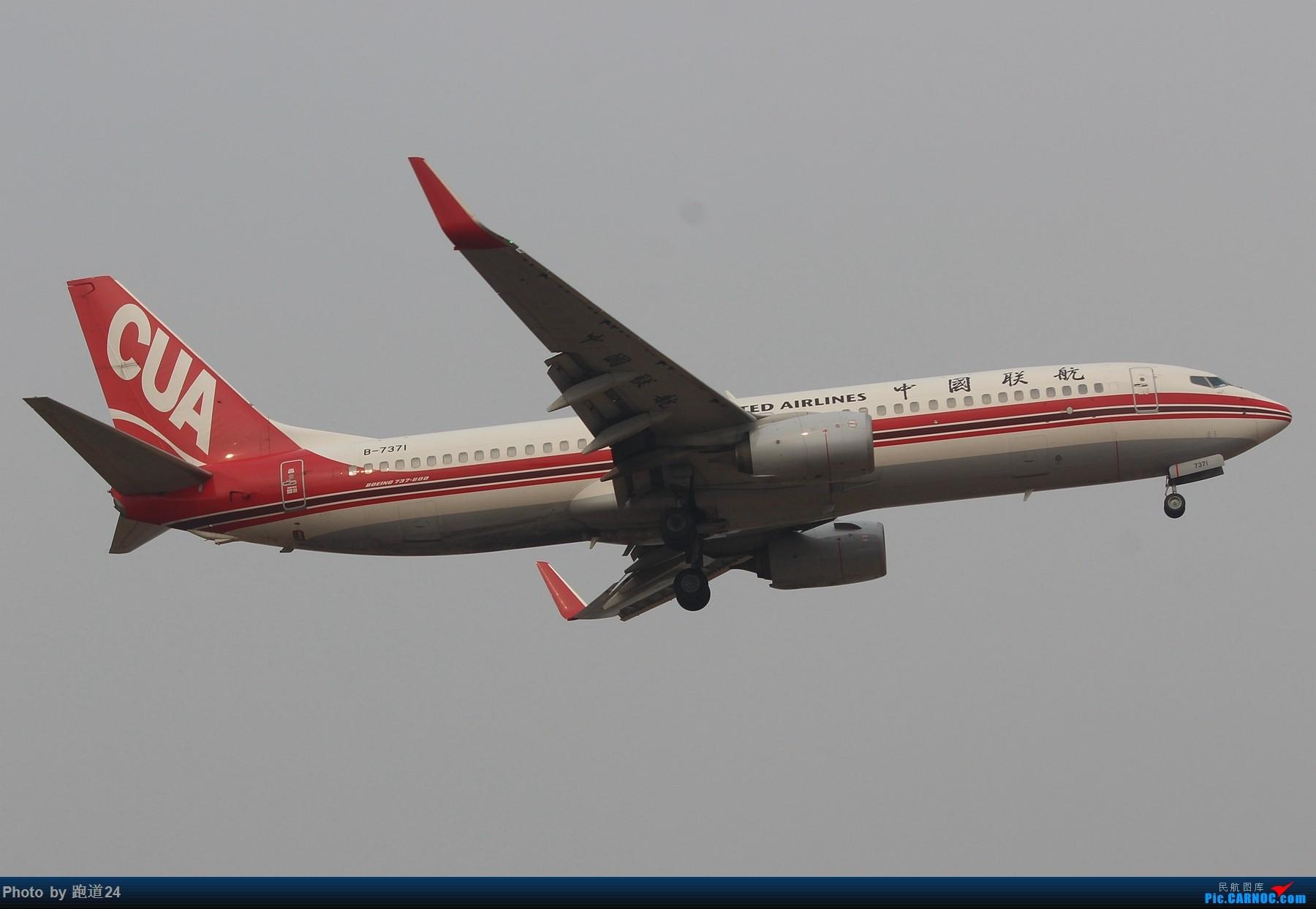 Re:[原创]3月2日CTU拍机[国航748 东方73M 红河水乡等] BOEING 737-800 B-7371 中国成都双流国际机场