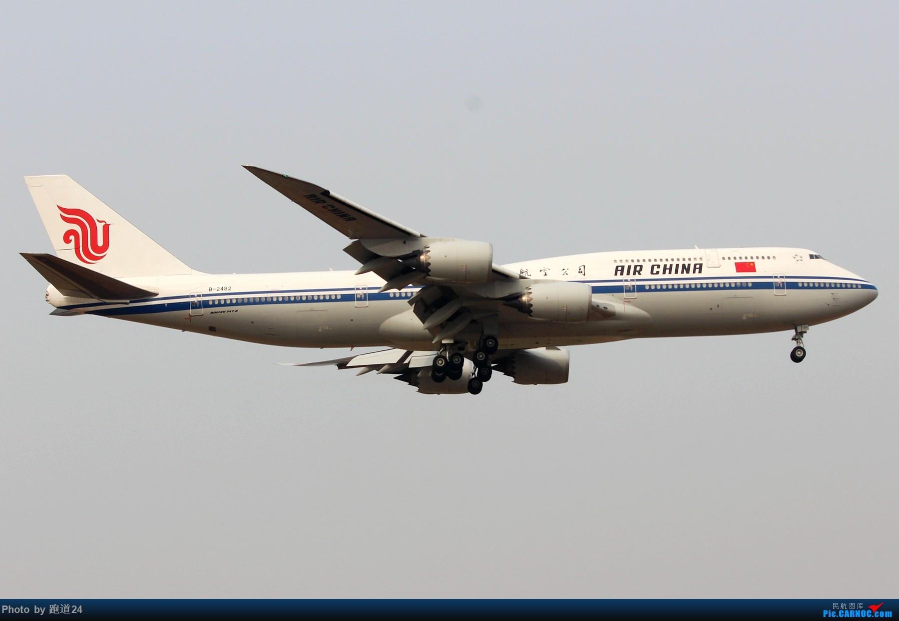 Re:[原创]3月2日CTU拍机[国航748 东方73M 红河水乡等] BOEING 747-8I B-2482 中国成都双流国际机场