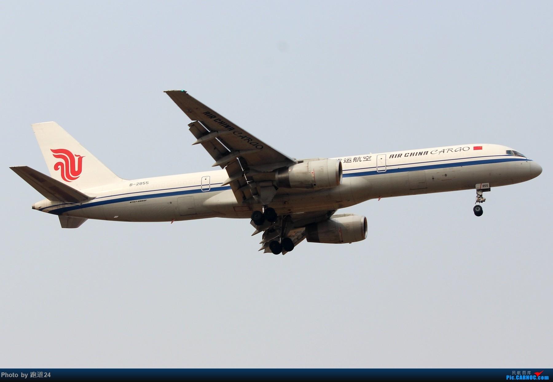 Re:[原创]3月2日CTU拍机[国航748 东方73M 红河水乡等] BOEING 757-200 B-2855 中国成都双流国际机场