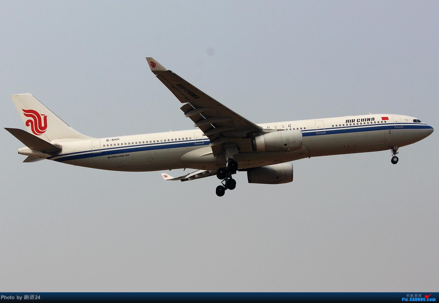 Re:[原创]3月2日CTU拍机[国航748 东方73M 红河水乡等] AIRBUS A330-300 B-6101 中国成都双流国际机场