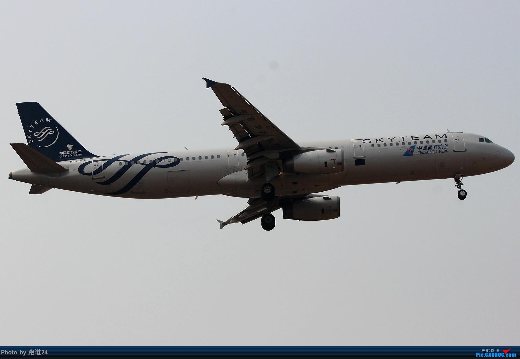 Re:[原创]3月2日CTU拍机[国航748 东方73M 红河水乡等] AIRBUS A321-200 B-6553 中国成都双流国际机场