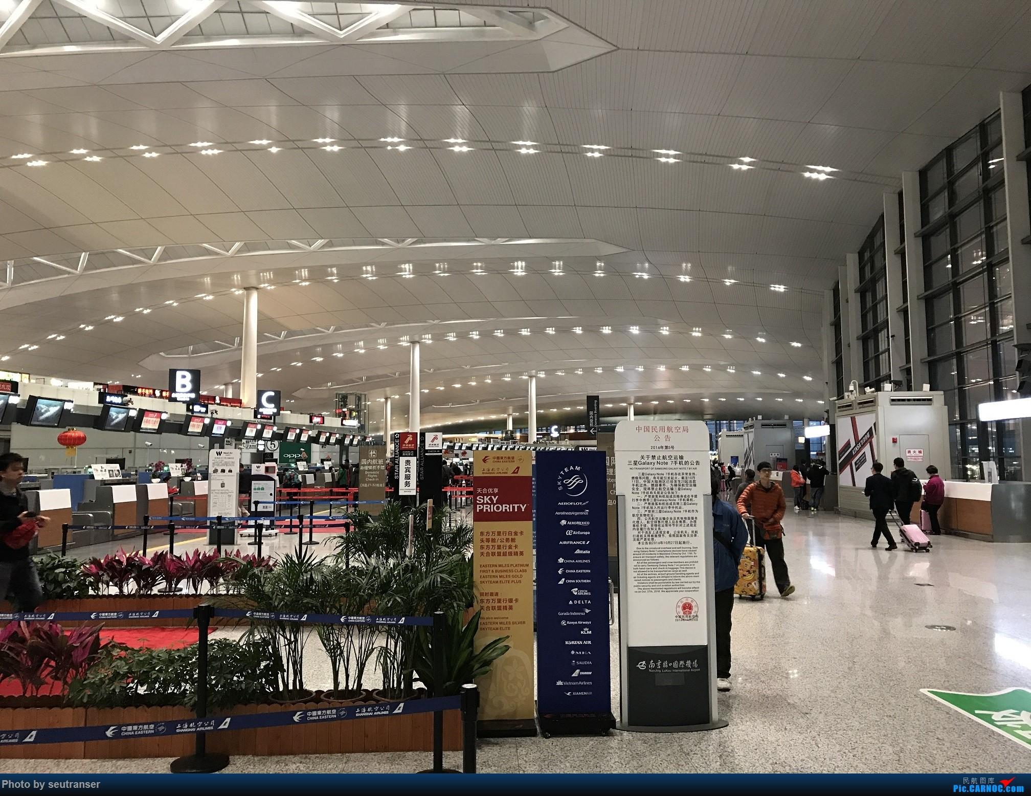 Re:[原创]迟到一年的游记,记第一次出国游—日本    中国南京禄口国际机场