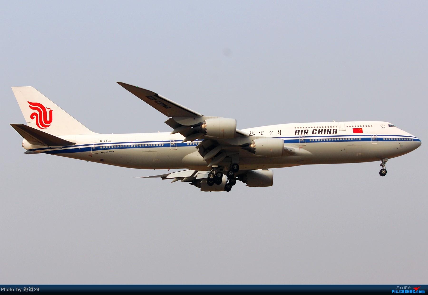 Re:[原创][多图党]国航B748落地CTU 1800*1200 BOEING 747-8I B-2482 中国成都双流国际机场