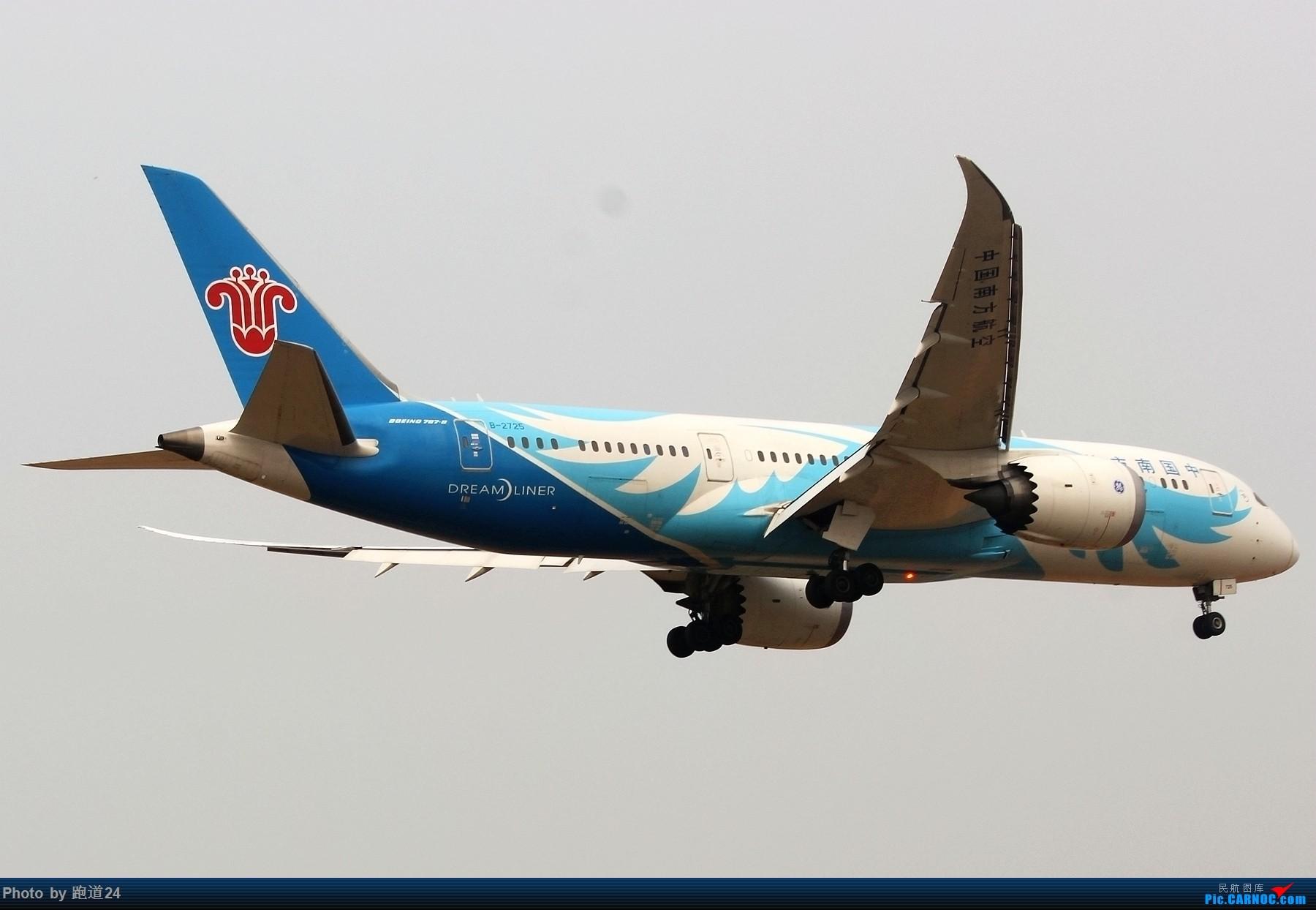 Re:[多图党]南方787 B-2725 1800*1200 BOEING 787-8 B-2725 中国成都双流国际机场