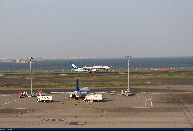 Re:[原创]迟到一年的游记,记第一次出国游 日本10天东航往返+ANA国内线+羽田机场拍机 BOEING 787-8 JA835A 日本东京羽田国际机场