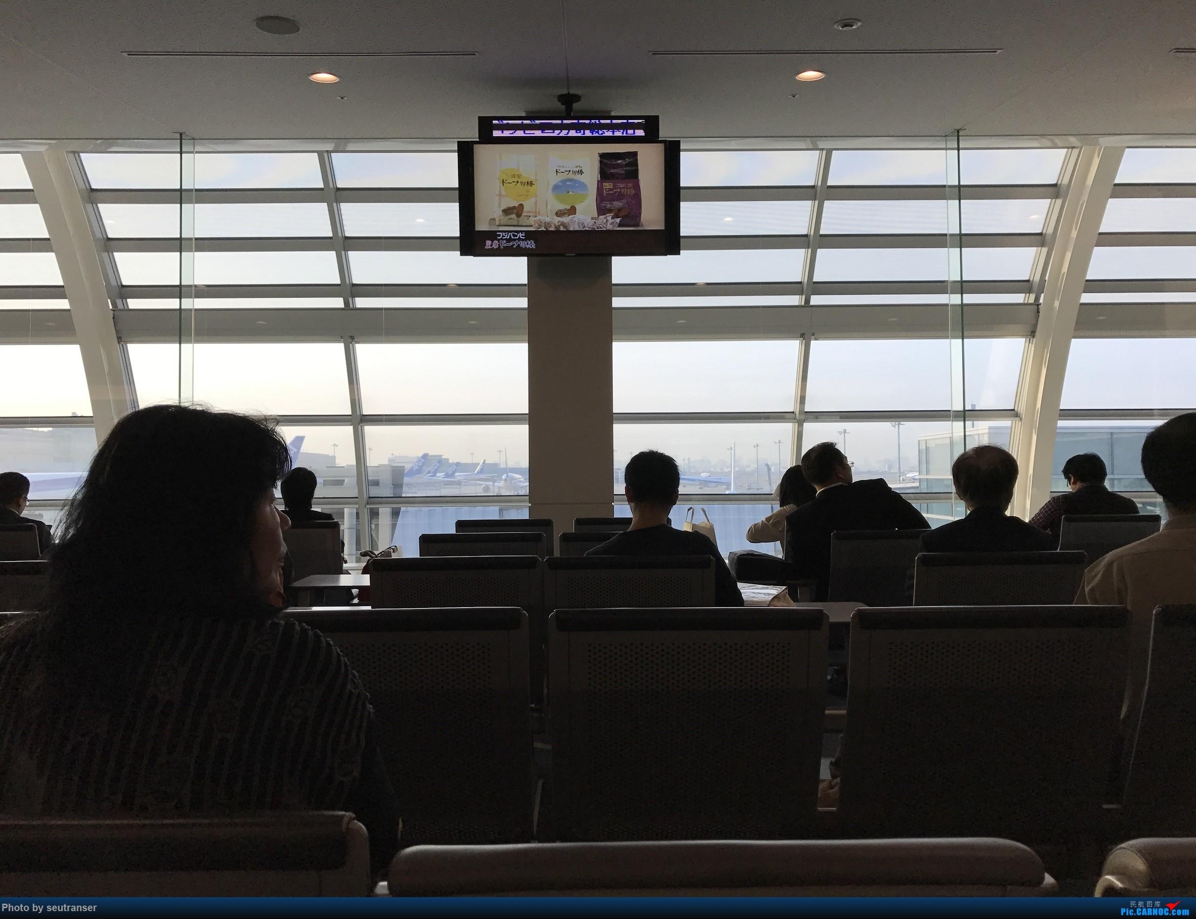 Re:[原创]迟到一年的游记,记第一次出国游 日本10天东航往返+ANA国内线+羽田机场拍机    日本东京羽田国际机场