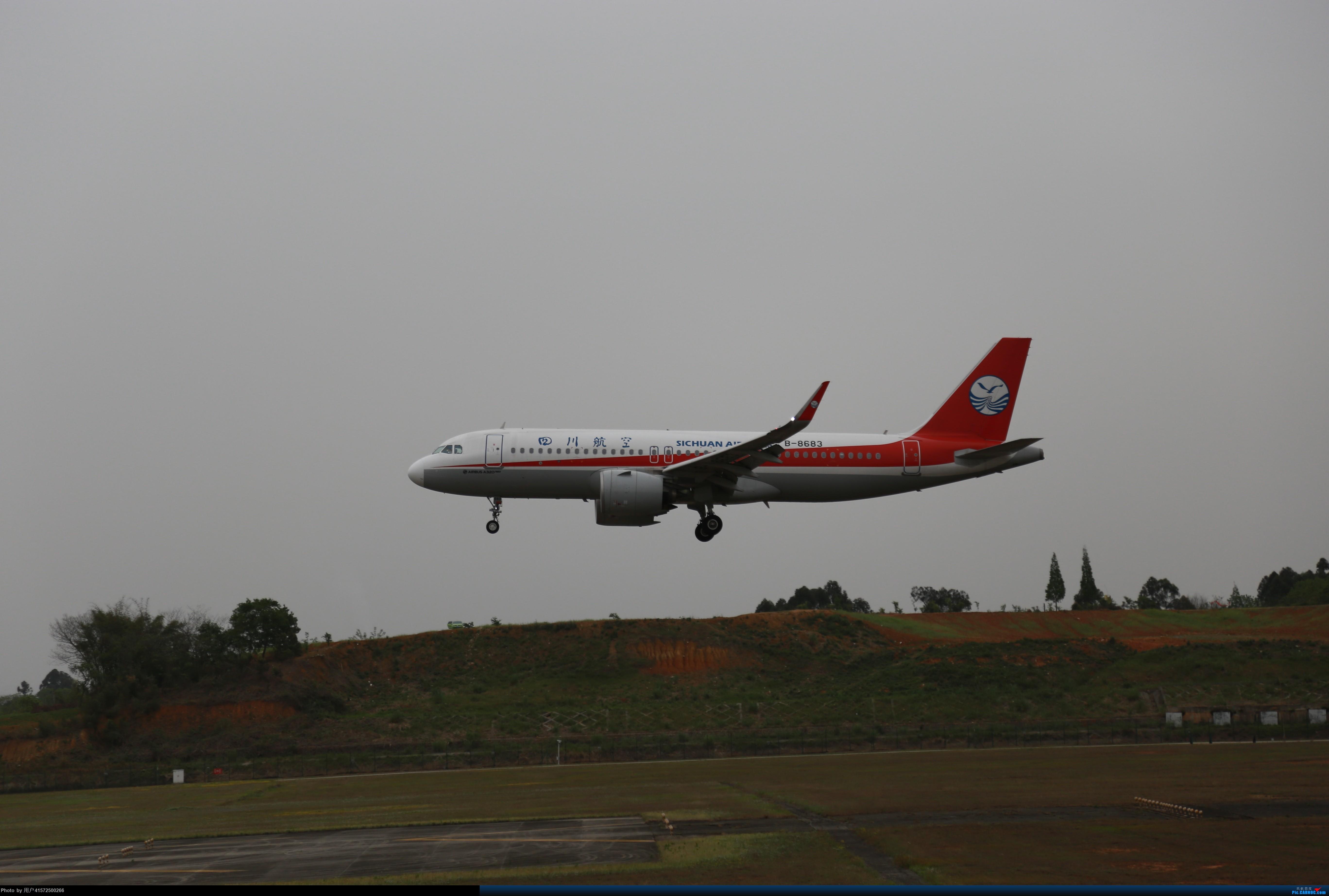 Re:[原创]CTU踩机场 AIRBUS A320NEO B-8683 中国成都双流国际机场