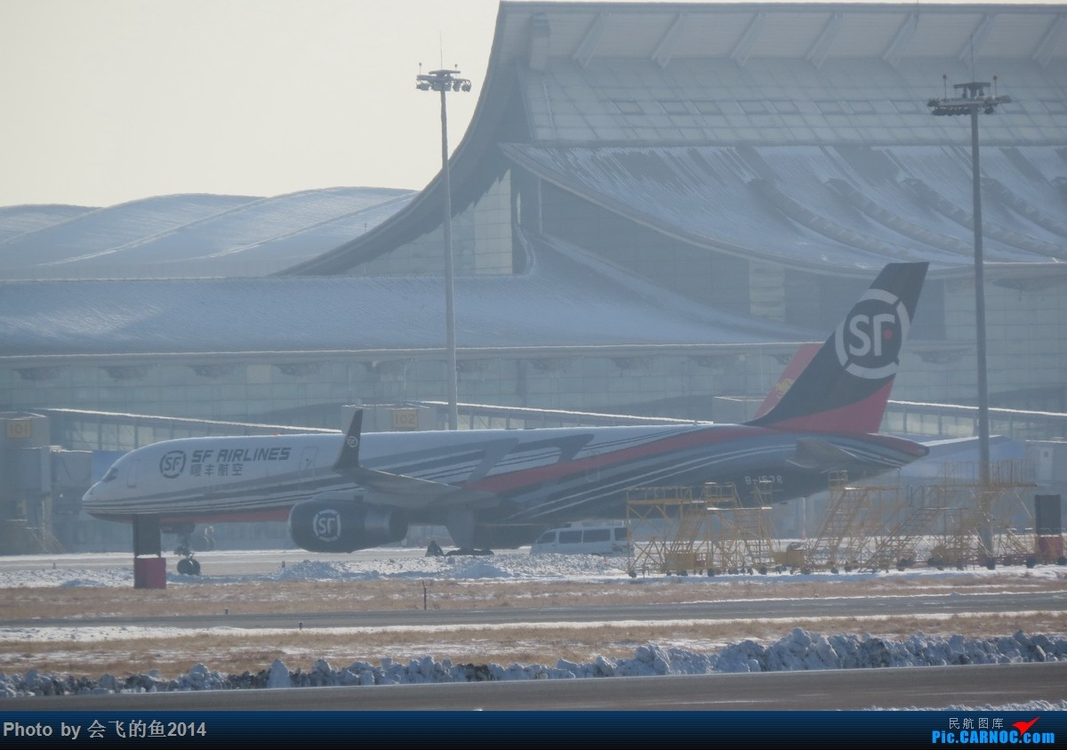 Re:[原创]2018年2月-3月桃仙机场拍机  空军歼11护航志愿军烈士回国 752