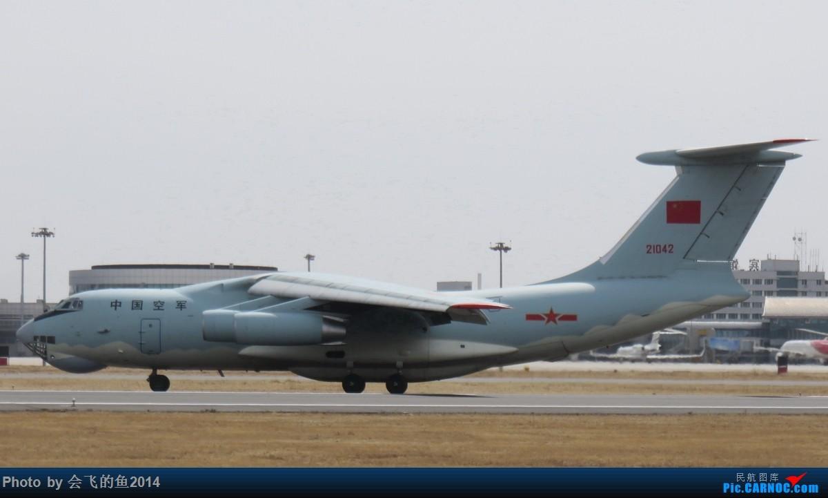 Re:[原创]2018年2月-3月桃仙机场拍机  空军歼11护航志愿军烈士回国 伊尔76