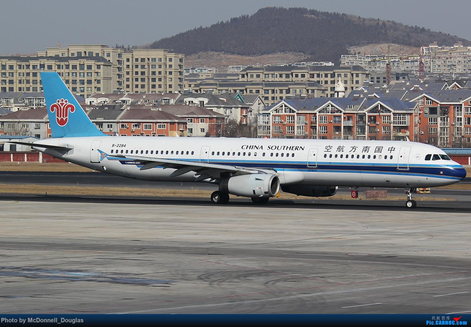 Re:[原创]【上海飞友会】年后发一波图来刷一小些存在感~ AIRBUS A321-231 B-2284 中国大连国际机场