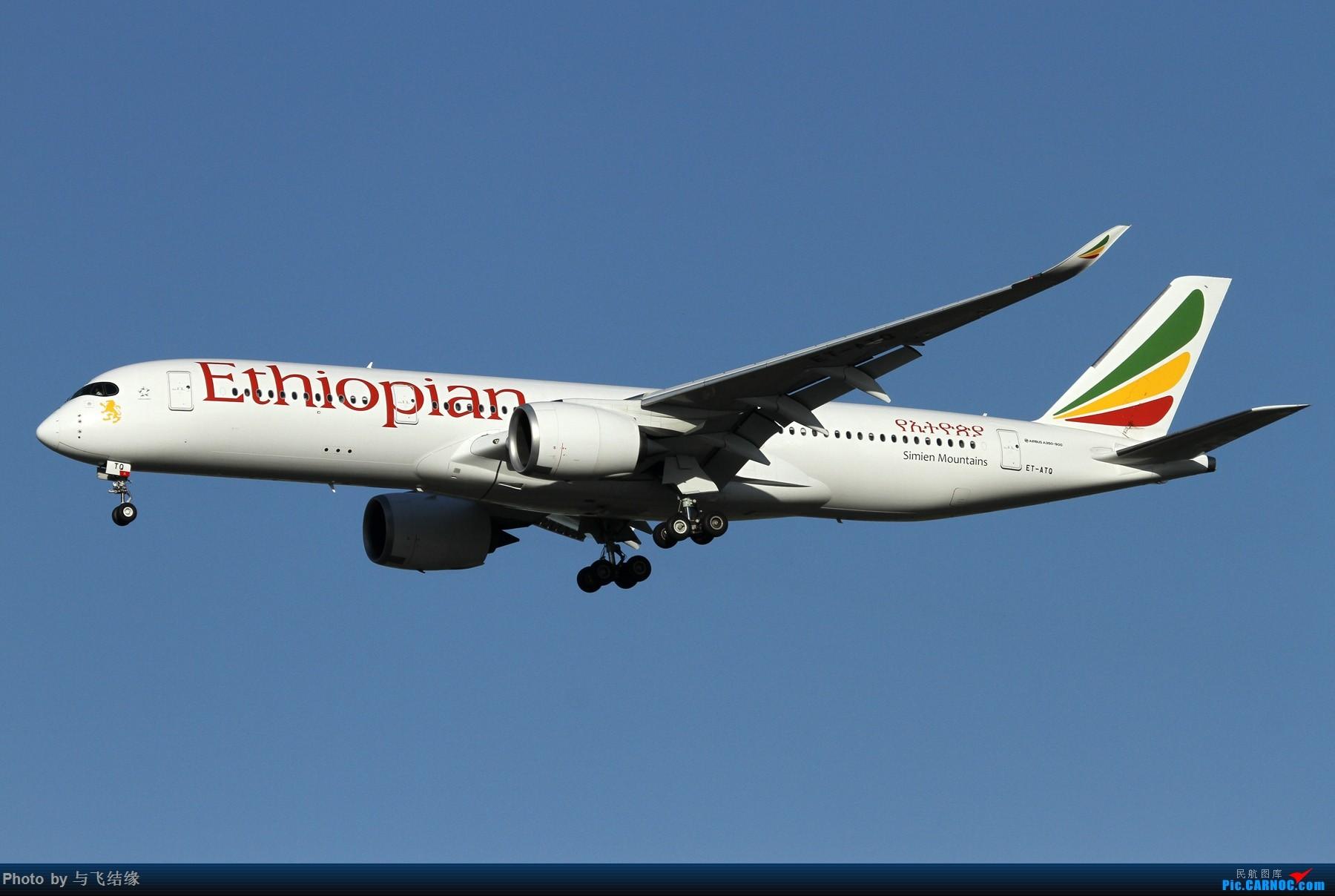 Re:[原创]在PEK的Airbus A350-900(部分) AIRBUS A350-900 ET-ATQ 中国北京首都国际机场