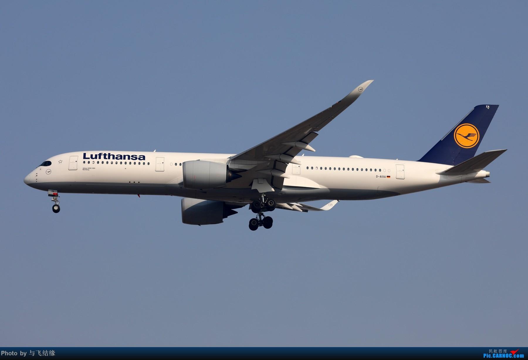 Re:[原创]在PEK的Airbus A350-900(部分) AIRBUS A350-900 D-AIXA 中国北京首都国际机场