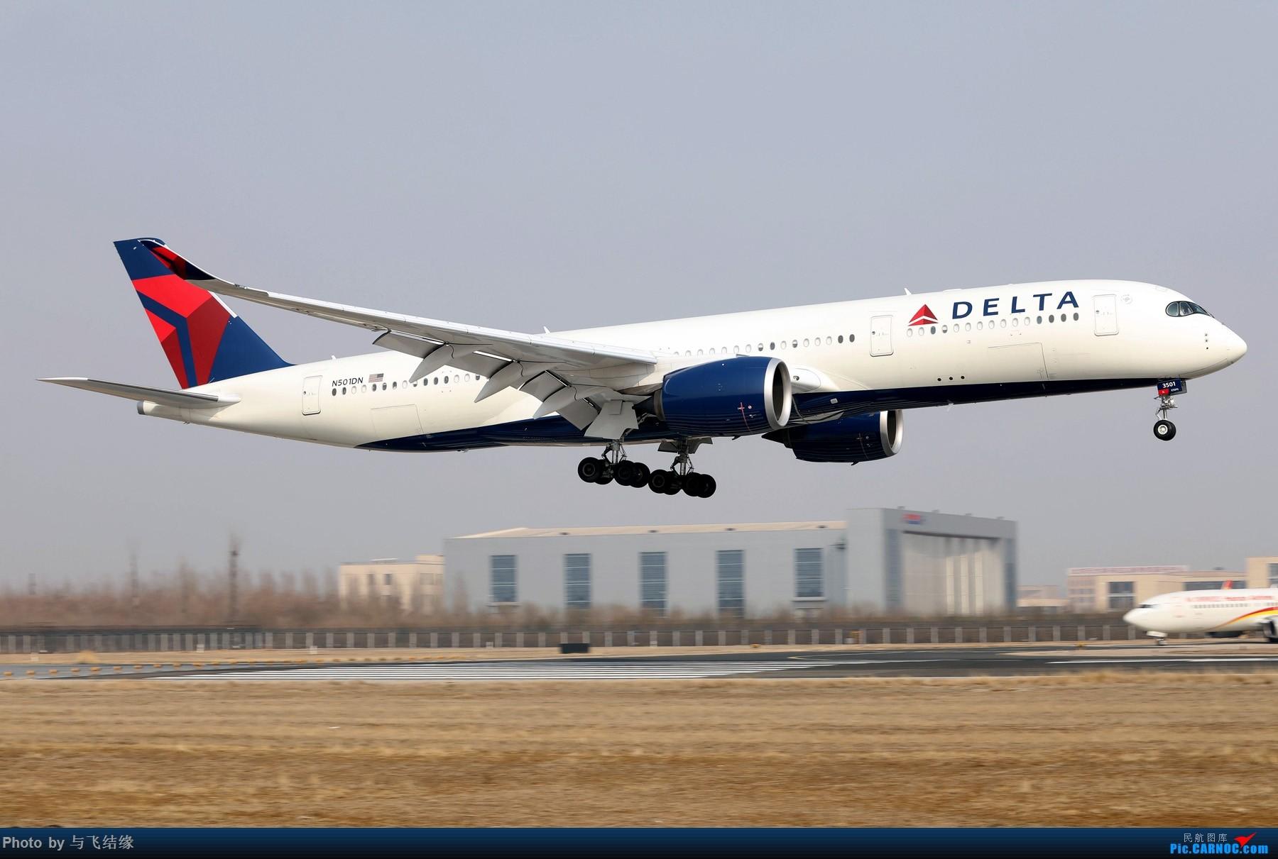 Re:[原创]在PEK的Airbus A350-900(部分) AIRBUS A350-900 N-501DN 中国北京首都国际机场
