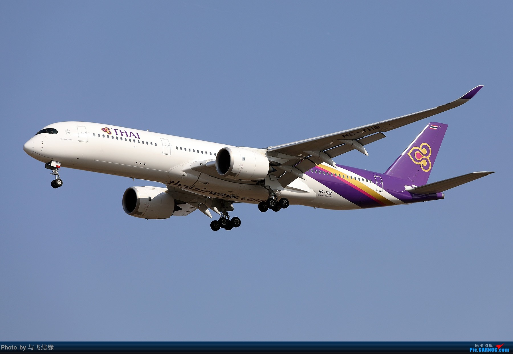 Re:[原创]在PEK的Airbus A350-900(部分) AIRBUS A350-900 HS-THB 中国北京首都国际机场