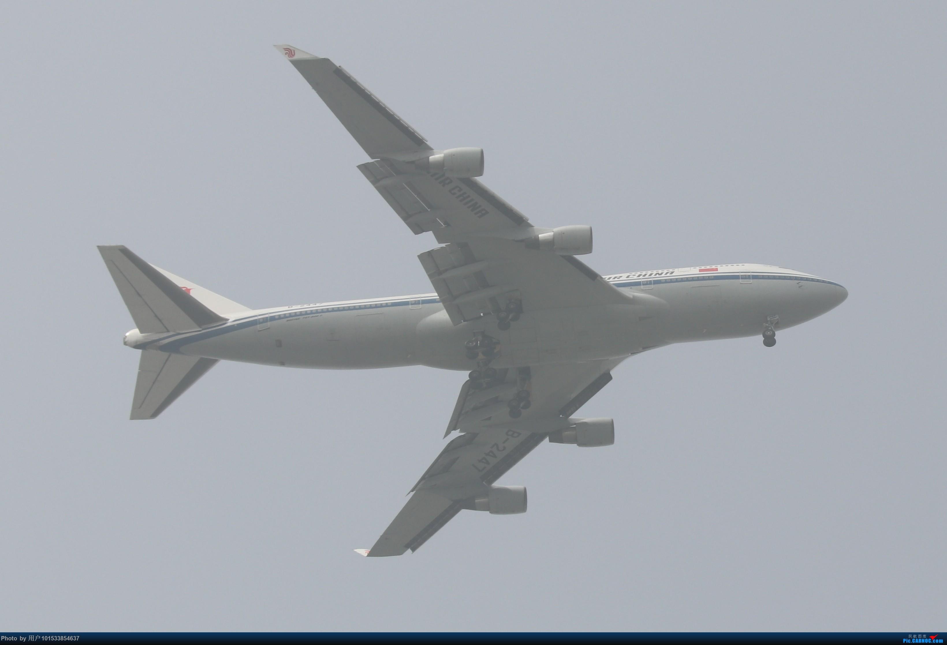 [原创]国航744降落虹桥机场(B-2447) BOEING 747-400 B-2447 中国上海虹桥国际机场