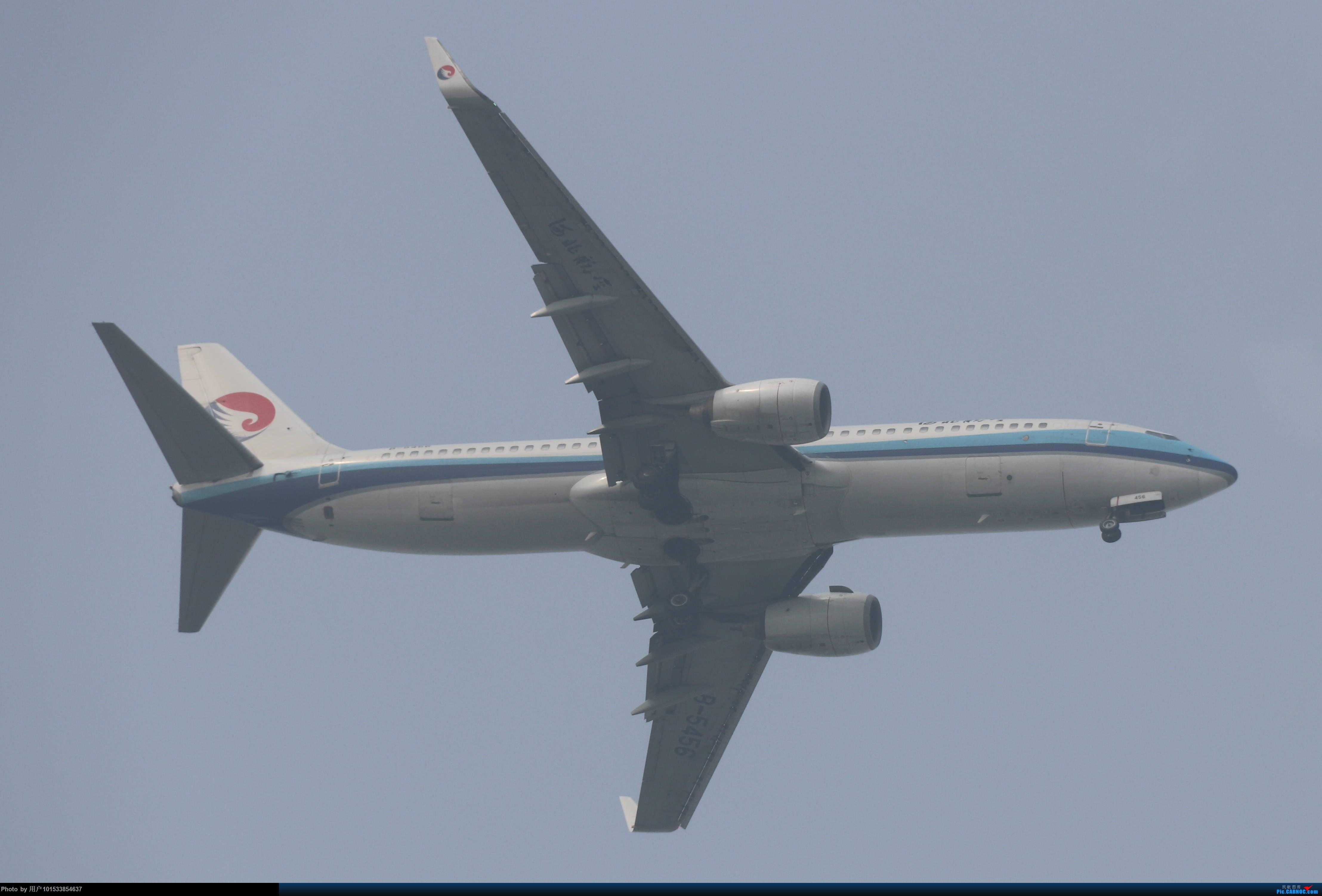 河北航空738降落虹桥机场(B-5456)