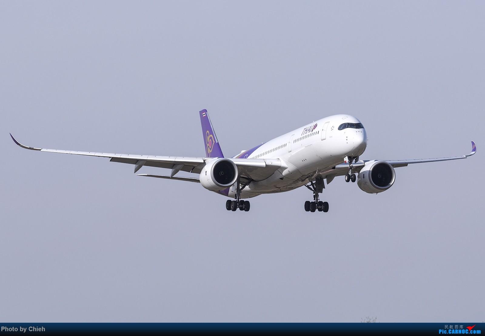 [原创]2018-04-07,一图,今日份的泰航A359~ AIRBUS A350-900 HS-THC 中国北京首都国际机场