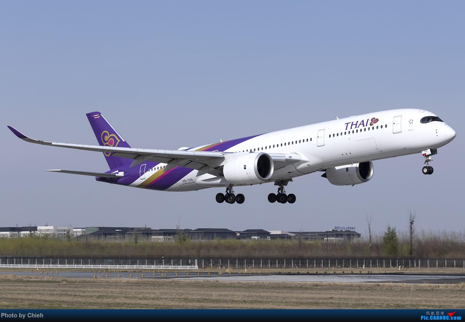 Re:[原创]2018-04-07,一图,今日份的泰航A359~ AIRBUS A350-900 HS-THC 中国北京首都国际机场