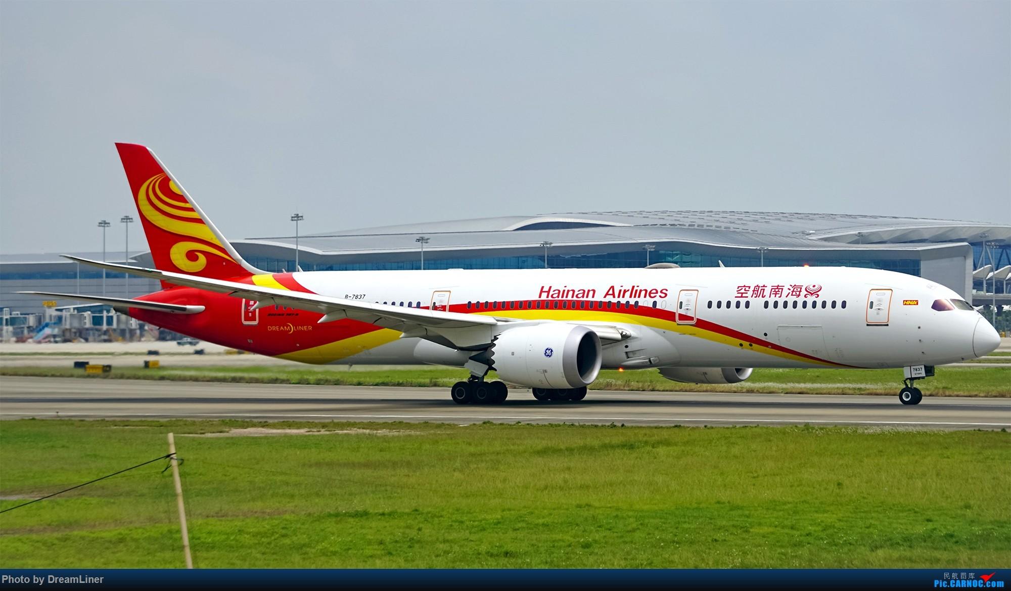 Re:[原创]【CAN】清明大烂天 BOEING 787-9 B-7837 中国广州白云国际机场