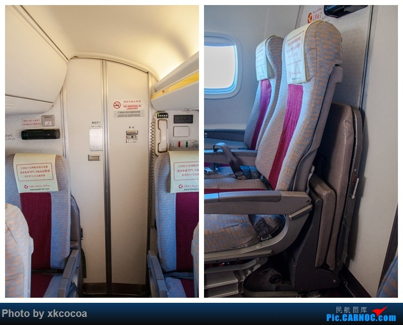 Re:[原创]ACE之争:ARJ21 CRJ900 ERJ145大乱斗(乱斗开启,持续更新中) ERJ145