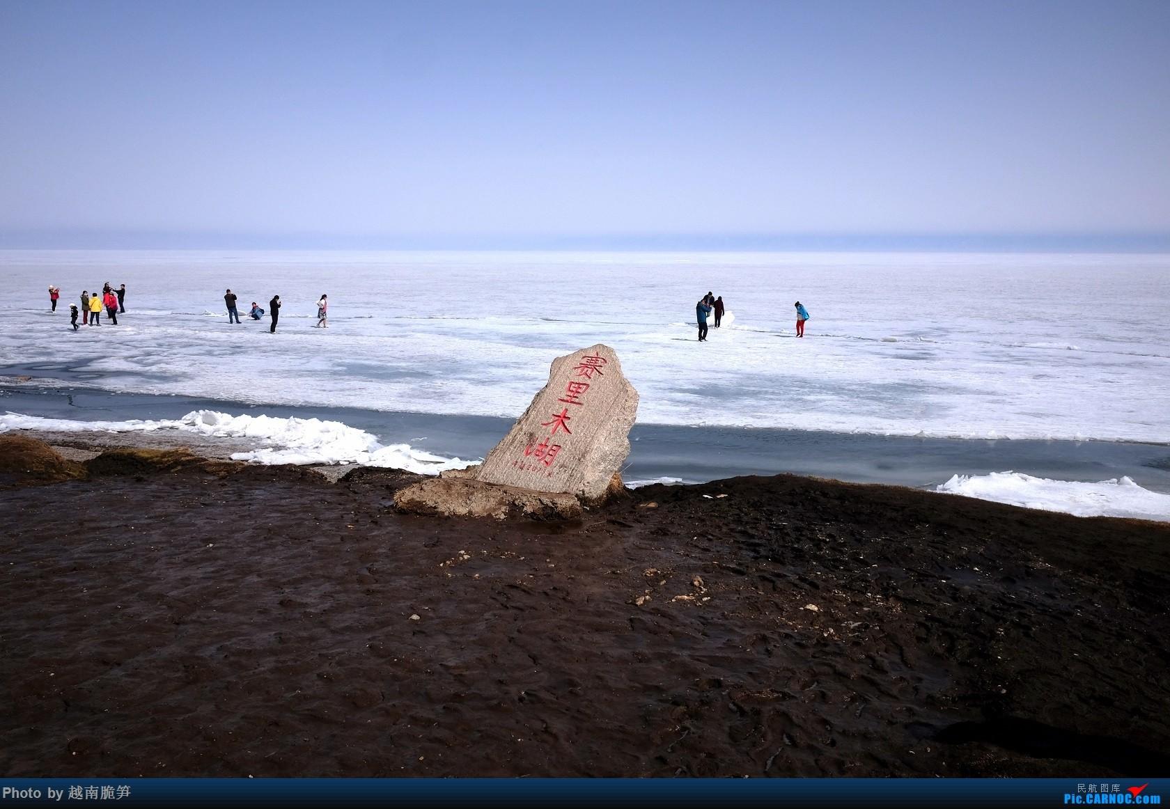 [原创]【大西洋最后的一滴泪:赛里木湖】新疆伊犁行记(全文完)