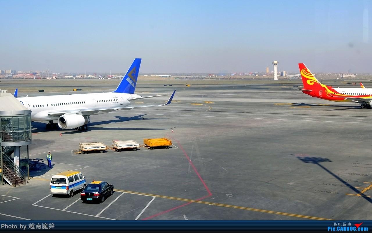 Re:[原创]【大西洋最后的一滴泪:赛里木湖】新疆伊犁行记 BOEING 757-200  中国乌鲁木齐地窝堡国际机场