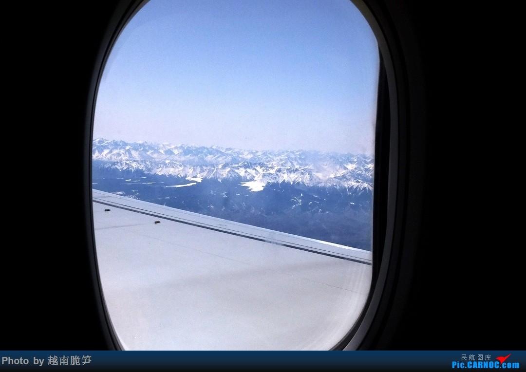 Re:[原创]【大西洋最后的一滴泪:赛里木湖】新疆伊犁行记 BOEING 737-800 B-7887 中国乌鲁木齐地窝堡国际机场
