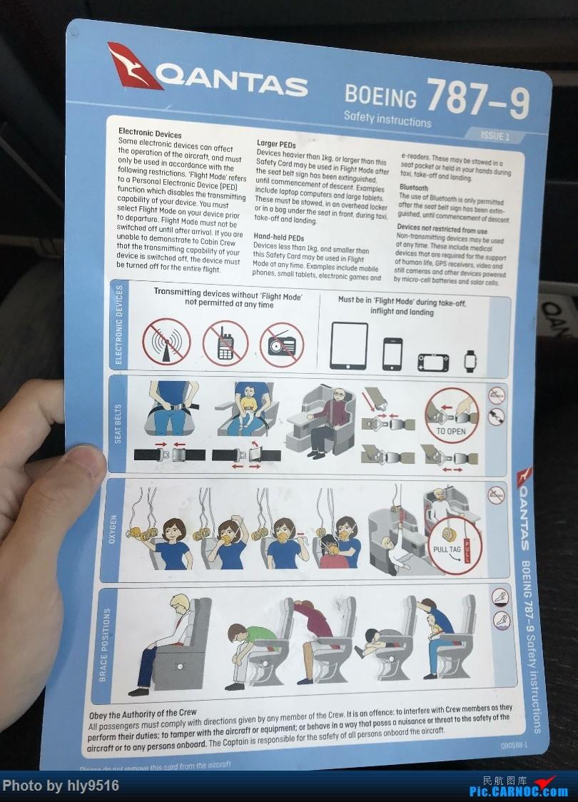 Re:[原创]【PER-MEL】第一次发游记,体验澳航最长航线QF10澳洲国内段 BOEING 787-9 VH-ZNA PER