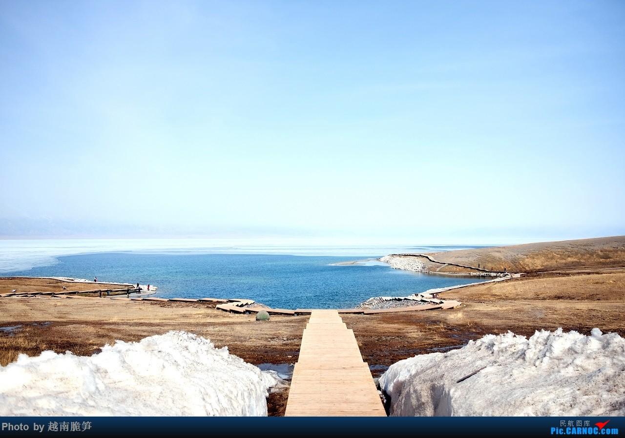 Re:[原创]【大西洋最后的一滴泪:赛里木湖】新疆伊犁行记