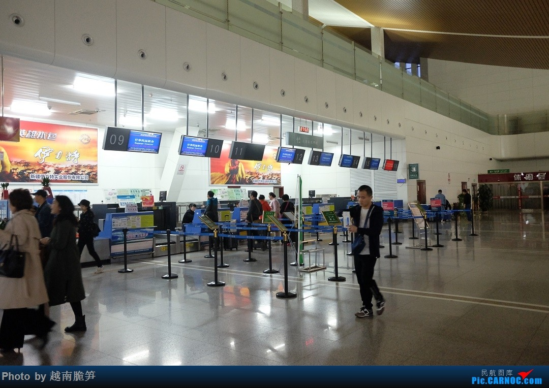 Re:[原创]【大西洋最后的一滴泪:赛里木湖】新疆伊犁行记    中国伊宁机场