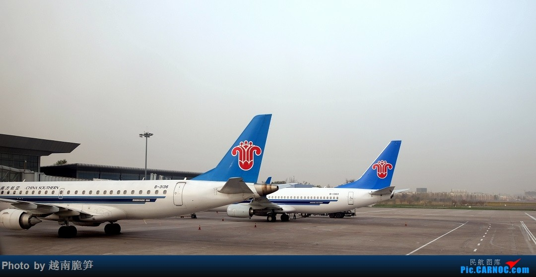 Re:【大西洋最后的一滴泪:赛里木湖】新疆伊犁行记 EMBRAER E-190 B-3136 中国伊宁机场