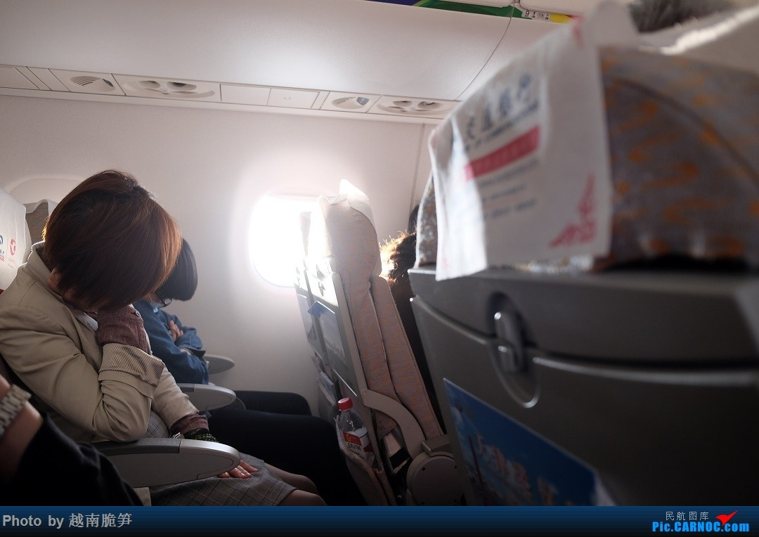 Re:[原创]【大西洋最后的一滴泪:赛里木湖】新疆伊犁行记 EMBRAER E-195 B-3259 中国伊宁机场