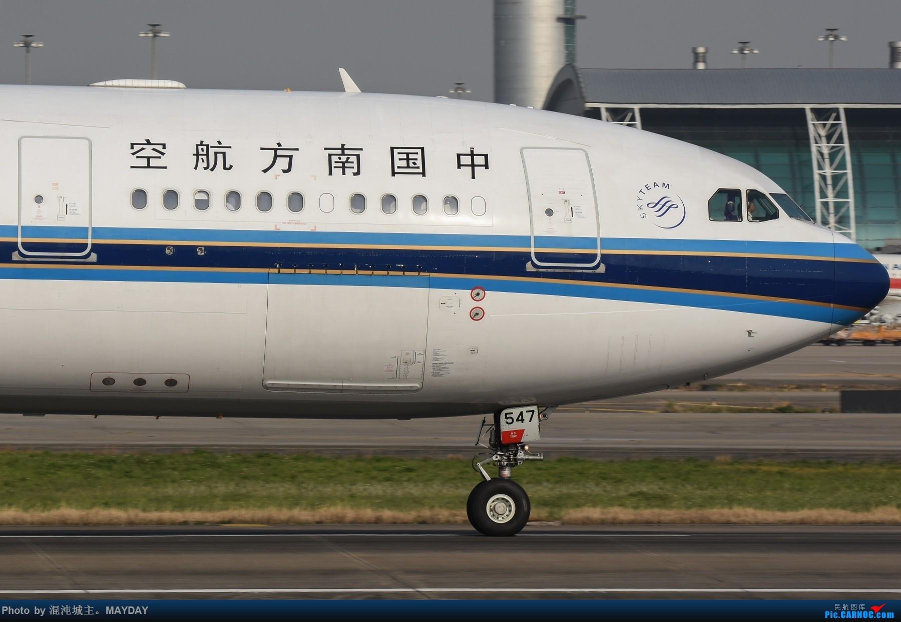 Re:[原创]试镜..细节. AIRBUS A330-200 B-6547 中国广州白云国际机场