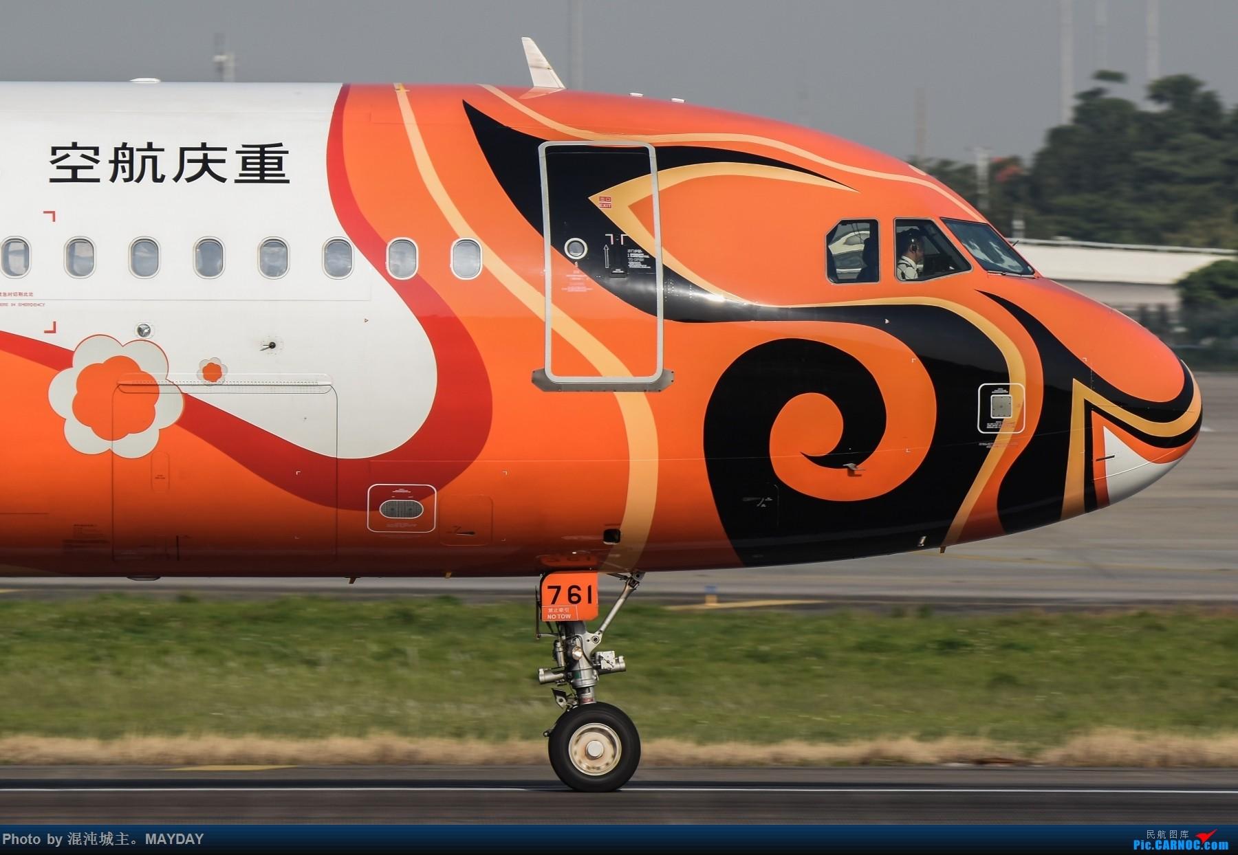 Re:[原创]试镜..细节. AIRBUS A320-200 B-6761 中国广州白云国际机场