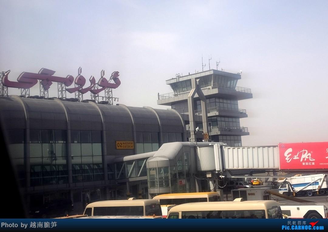 Re:[原创]【大西洋最后的一滴泪:赛里木湖】新疆伊犁行记    中国乌鲁木齐地窝堡国际机场