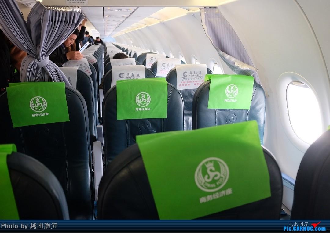 Re:[原创]【大西洋最后的一滴泪:赛里木湖】新疆伊犁行记 AIRBUS A320-200 B-8248 中国乌鲁木齐地窝堡国际机场