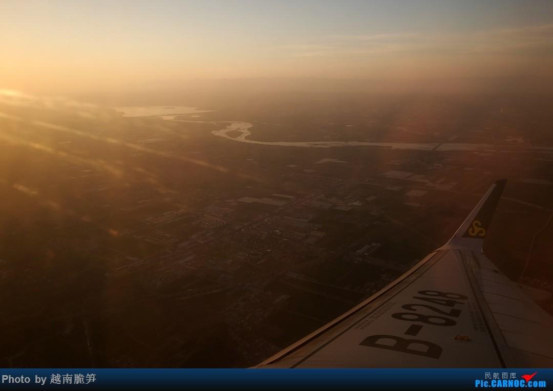 Re:[原创]【大西洋最后的一滴泪:赛里木湖】新疆伊犁行记 AIRBUS A320-200 B-8248 中国乌鲁木齐地窝堡国际机场 中国洛阳北郊机场