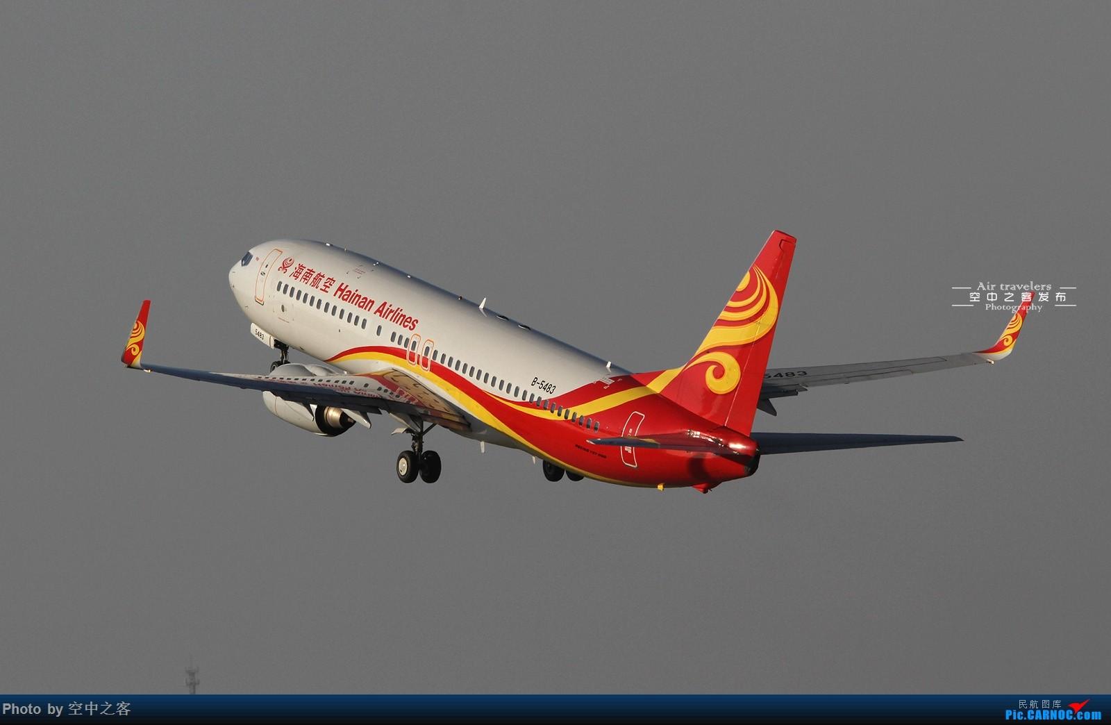Re:[原创][合肥飞友会-霸都打机队 空中之客发布]去新桥机场散散心 738居多 BOEING 737-800 B-5483 合肥新桥国际机场