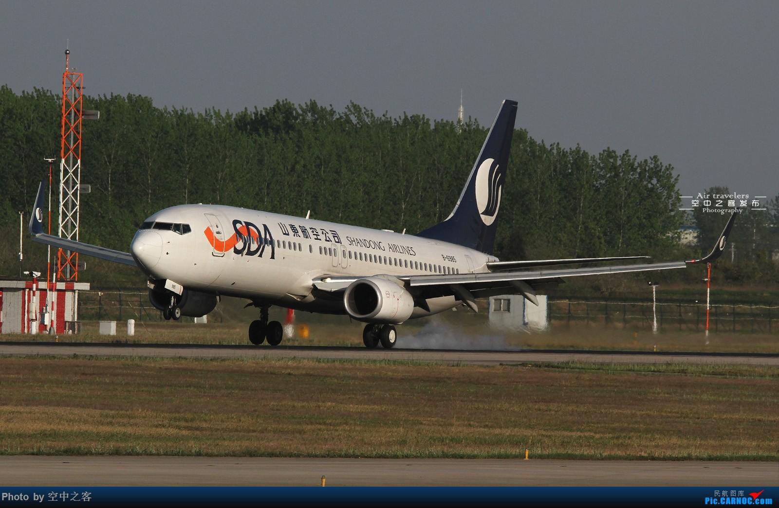 Re:[原创][合肥飞友会-霸都打机队 空中之客发布]去新桥机场散散心 738居多 BOEING 737-800 B-6985 合肥新桥国际机场