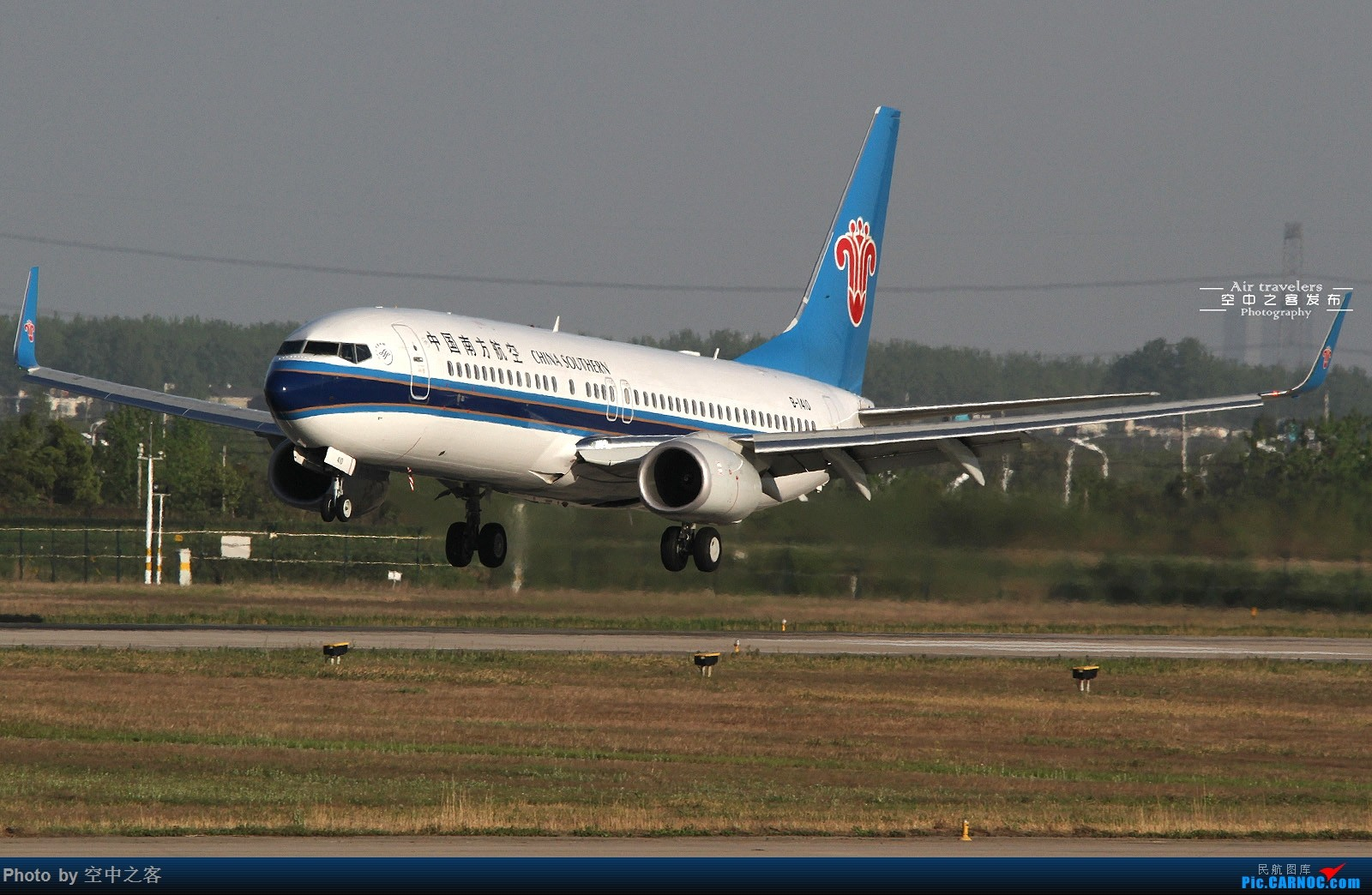 Re:[原创][合肥飞友会-霸都打机队 空中之客发布]去新桥机场散散心 738居多 BOEING 737-800 B-1410 合肥新桥国际机场
