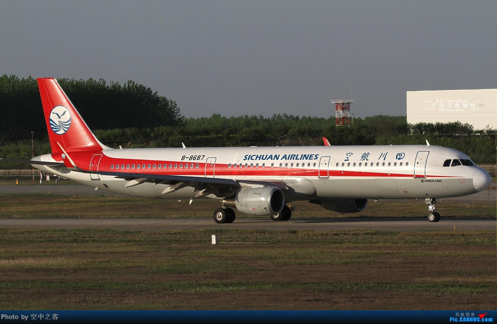 Re:[原创][合肥飞友会-霸都打机队 空中之客发布]去新桥机场散散心 738居多 AIRBUS A321-200 B-8687 合肥新桥国际机场